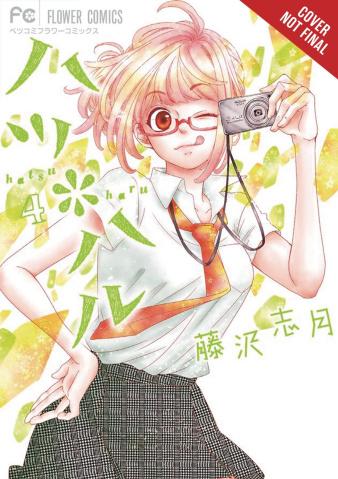 Hatsu Haru Vol. 4