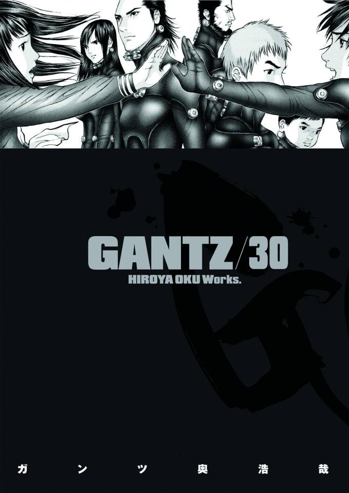 Gantz Vol. 30