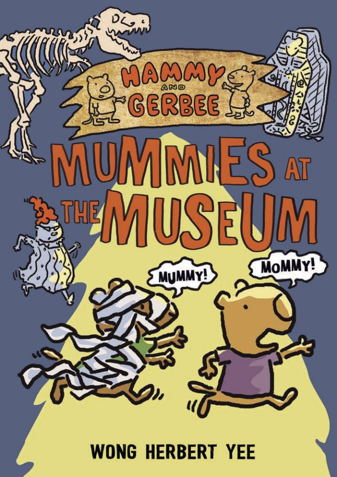 Hammy and Gerbee Vol. 1: Mummies at the Museum