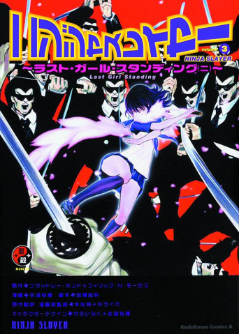 Ninja Slayer Vol. 3: Last Girl Standing