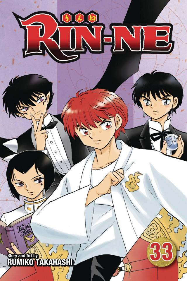 Rin-Ne Vol. 33