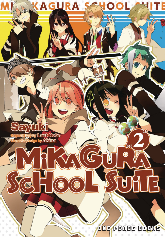 Mikagura School Suite Vol. 2
