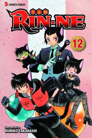Rin-Ne Vol. 12