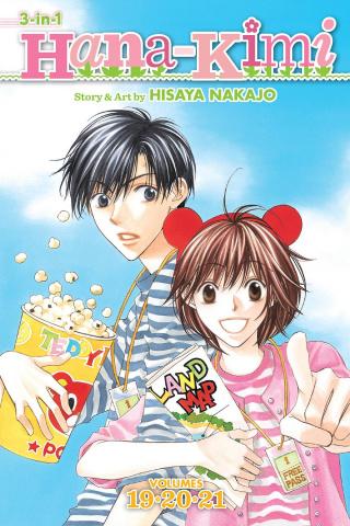 Hana Kimi Vol. 7