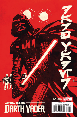 Darth Vader #25 (Chiang Cover)