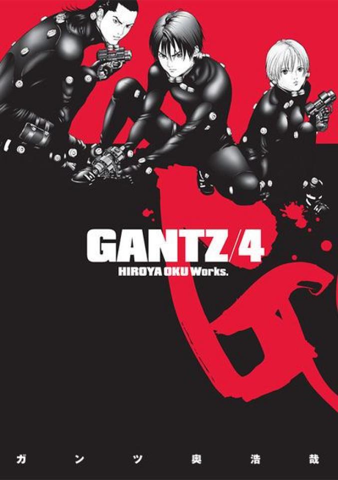 Gantz Vol. 4