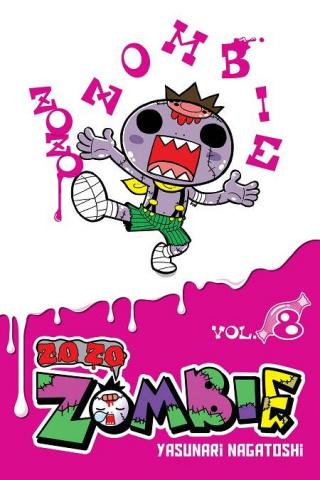 Zo Zo Zombie-Kun Vol. 8