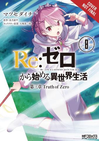 Re:Zero Sliaw Vol. 8: Chapter 3 - Truth of Zero