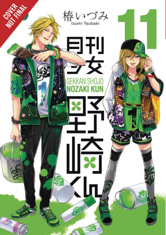 Monthly Girls' Nozaki-Kun Vol. 11