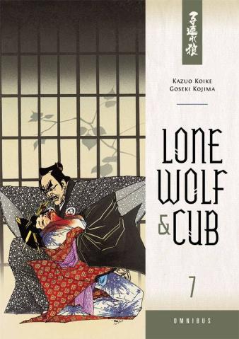 Lone Wolf & Cub Vol. 7