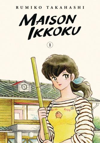 Maison Ikkoku Vol. 1 (Collectors Edition)