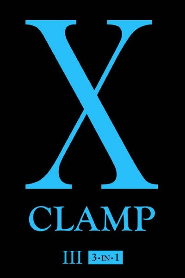 X Vol. 3 (3-In-1 Edition)