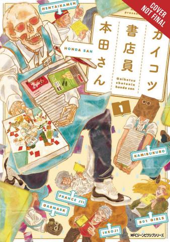Skull-Face Bookseller Honda-San Vol. 1