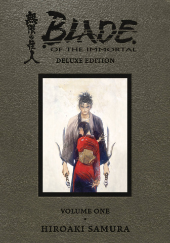 Blade of the Immortal Vol. 1 (Deluxe Edition)