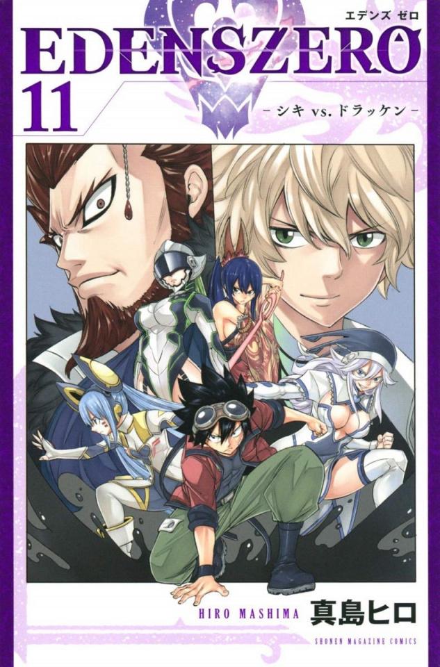 Eden's Zero Vol. 11