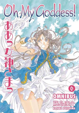 Oh My Goddess! Vol. 6 (Omnibus)