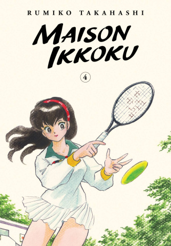 Maison Ikkoku Vol. 4 (Collectors Edition)