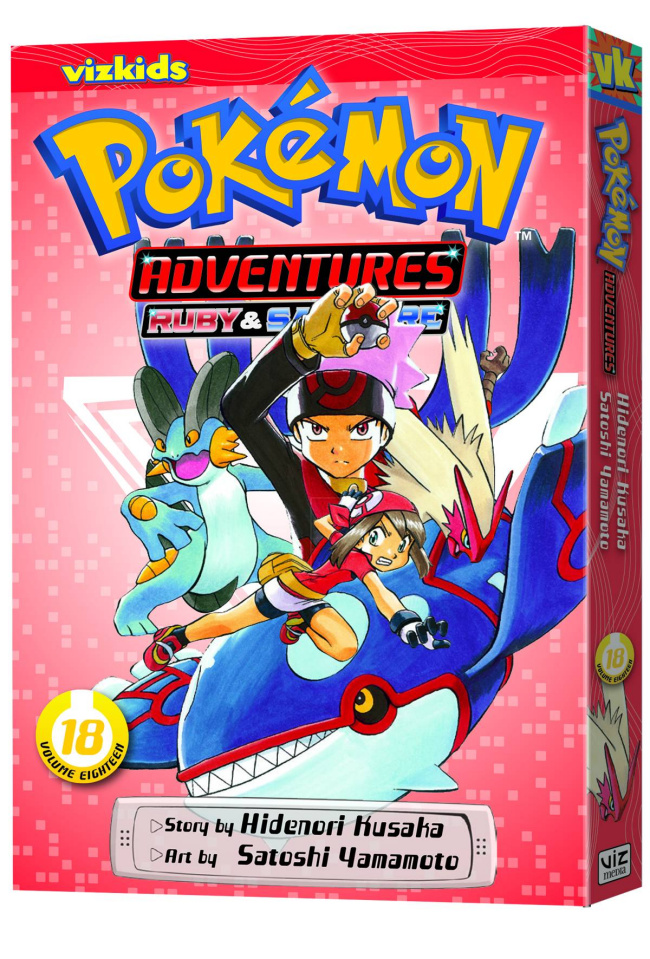 Pokemon Adventures Vol. 18