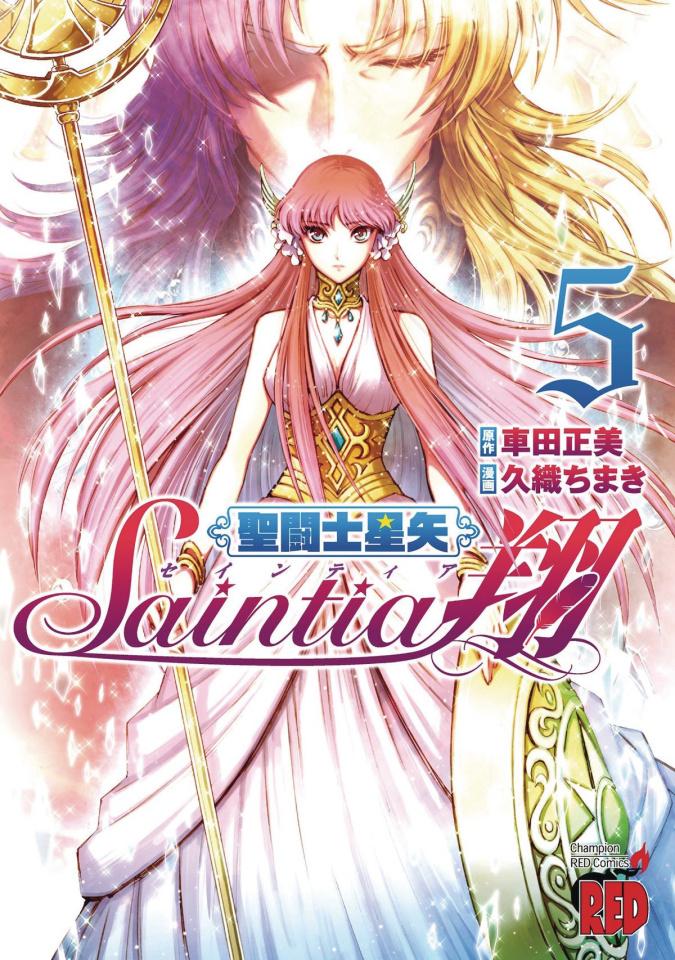 Saint Seiya Saintia Sho Vol. 5