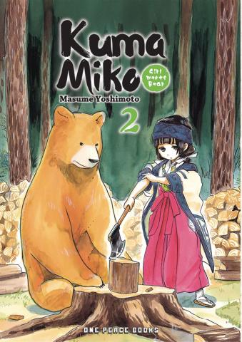 Kuma Miko Vol. 2