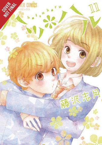 Hatsu * Haru Vol. 11