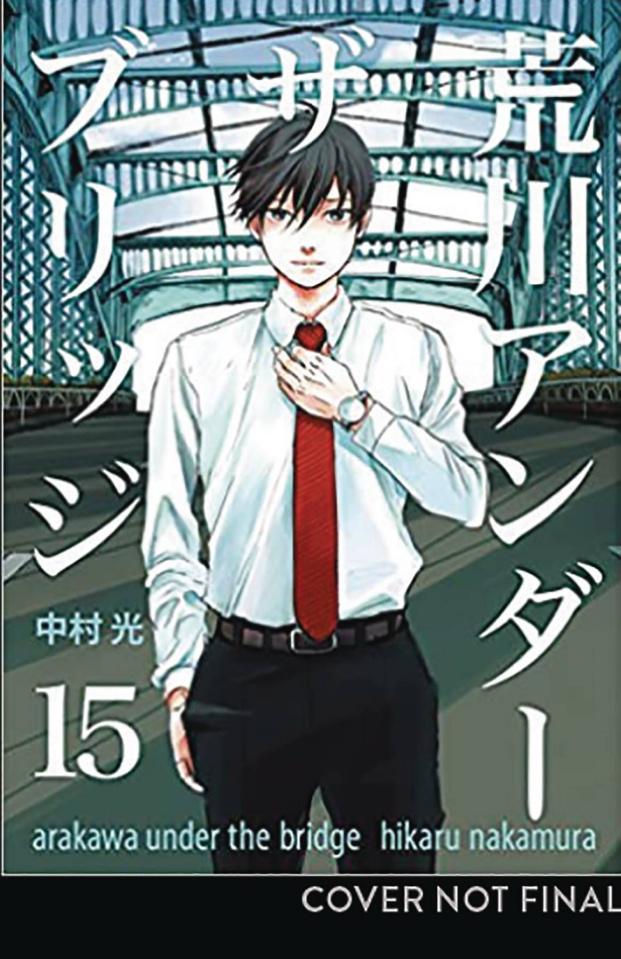 Arakawa: Under the Bridge Vol. 8