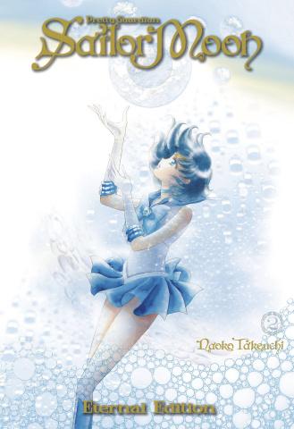 Sailor Moon Vol. 2 (Eternal Edition)