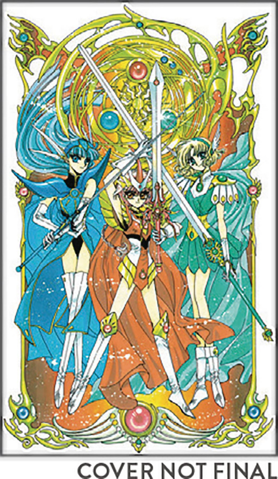 Magic Knight: Rayearth Vol. 2 (25th Anniversary Box)