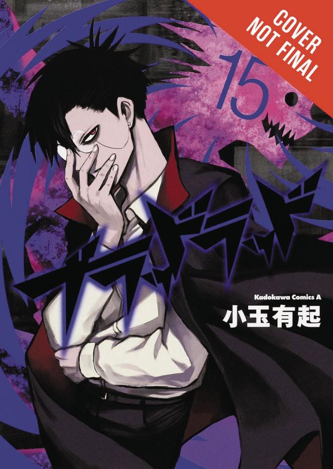 Blood Lad Vol. 8 (Omnibus)