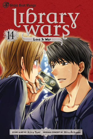 Library Wars: Love & War Vol. 14