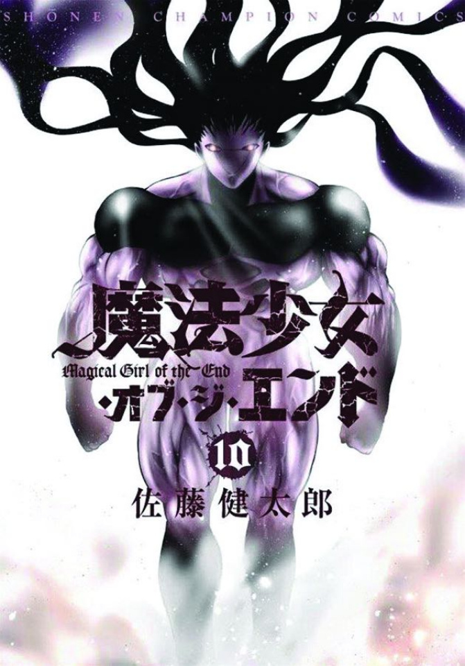 Magical Girl of the Apocalypse Vol. 10
