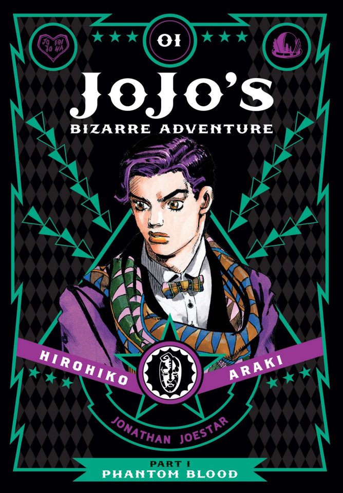 JoJo's Bizarre Adventure Vol. 1: Part 1, Phantom Blood