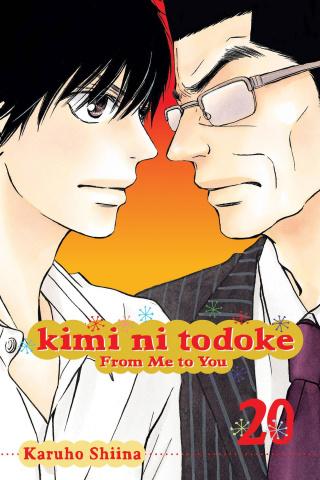 Kimi Ni Todoke Vol. 20: From Me To You