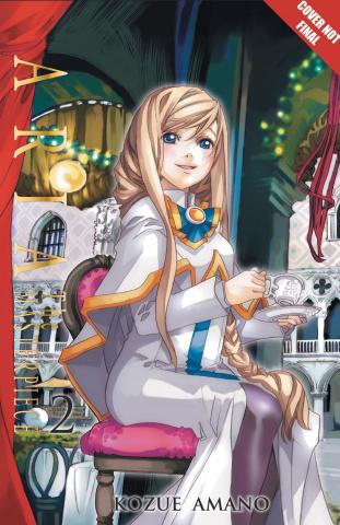 Aria Vol. 2 (Manga Masterpiece Omnibus)