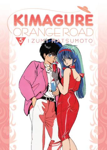 Kimagure Orange Road Vol. 5 (Omnibus)