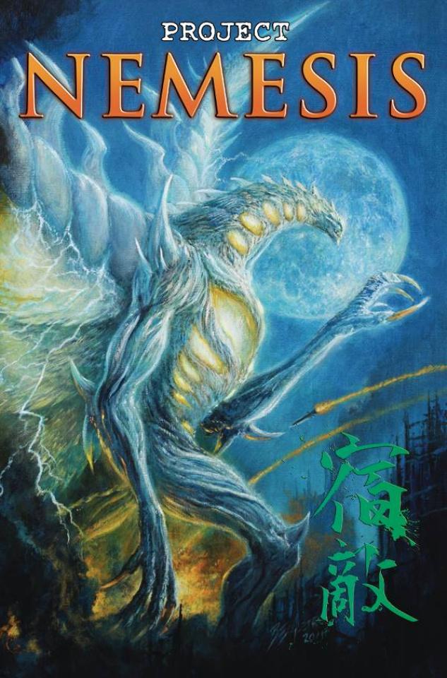 Project Nemesis #6 (Eggleton Cover)