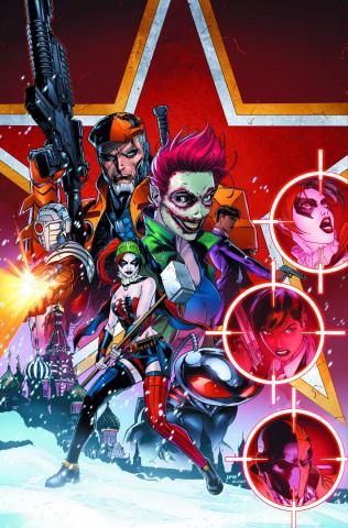 New Suicide Squad #2
