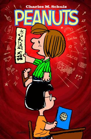 Peanuts #12
