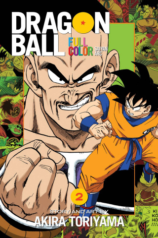 Dragon Ball: Full Color Vol. 2