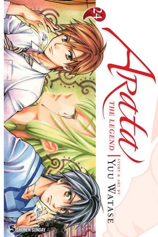 Arata: The Legend Vol. 24