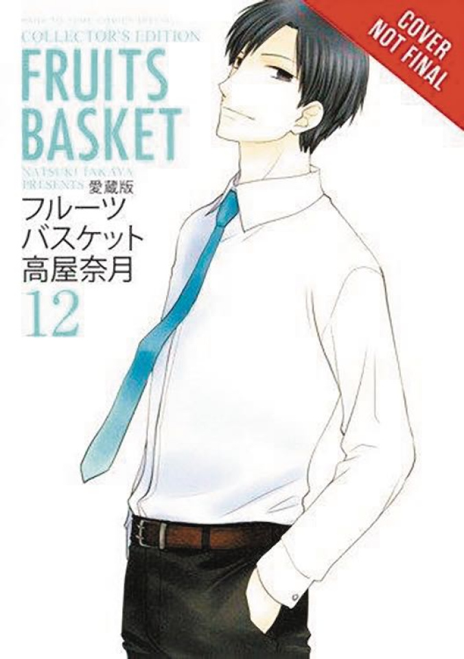 Fruits Basket Vol. 12 (Collector's Edition)