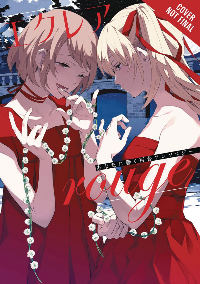 Éclair Rouge: A Girls' Love Yuri Anthology