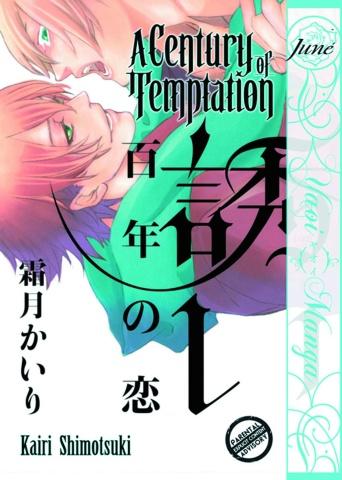 A Century of Temptation