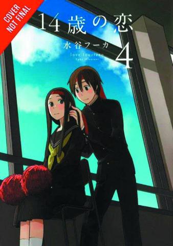 Love At Fourteen Vol. 4