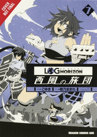 Log Horizon: The West Wind Brigade Vol. 7