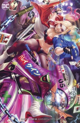 Harley Quinn #58 (Variant Cover)