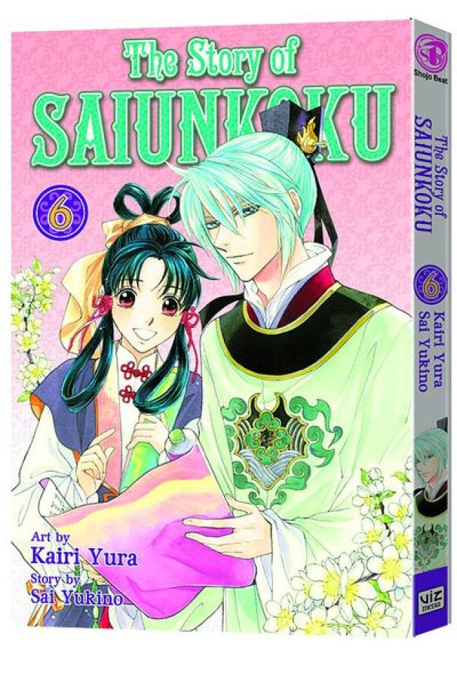 The Story of Saiunkoku Vol. 6