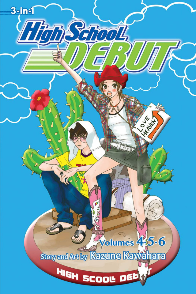 High School Debut Vol. 2 (3-in-1)