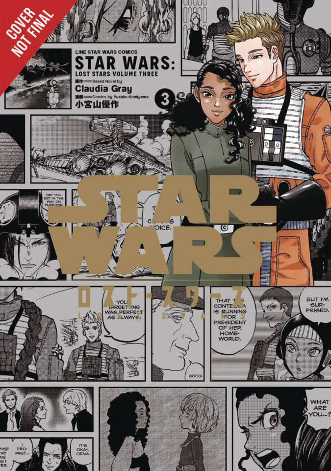 Star Wars: Lost Stars Vol. 3: Manga