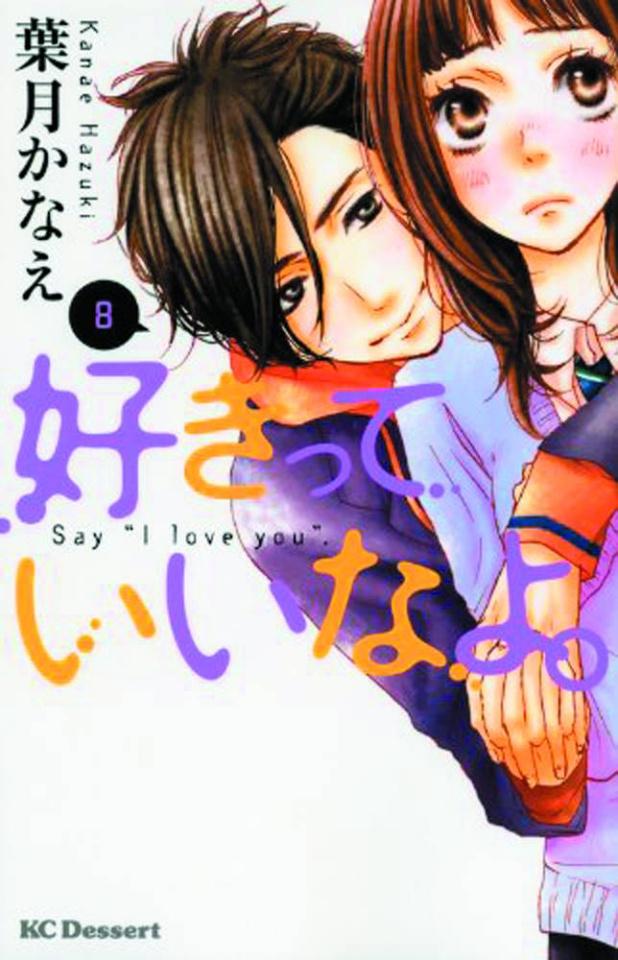 """Say """"I Love You"""" Vol. 8"""